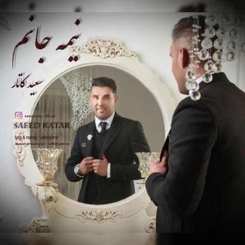 دانلود آهنگ نیمه جانم سعید کاتار