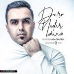 آهنگ جدید محسن اسدزاده دار و ندار