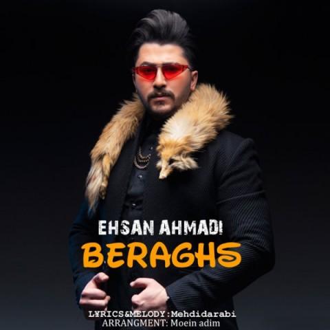 دانلود آهنگ برقص احسان احمدی