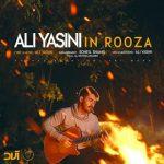 اهنگ جدید علی یاسینی بنام این روزا