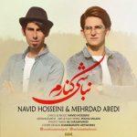 متن آهنگ نباشی کنارم نوید حسینی و مهرداد عابدی