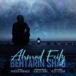 آهنگ احمد فیلی بهترین شب