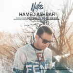 اهنگ جدید حامد اشرفی به نام نفس