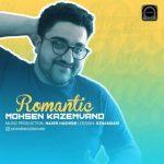 اهنگ جدید محسن کاظم وند رمانتیک