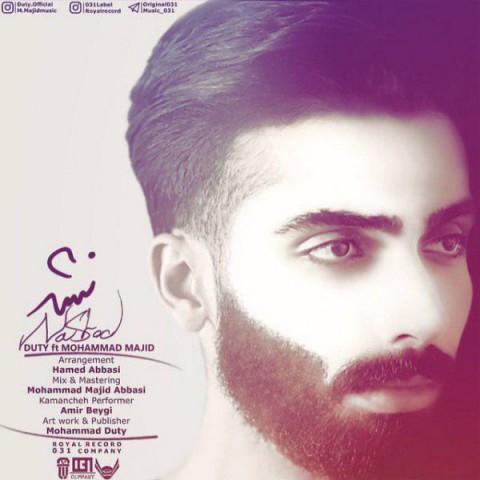 دانلود آهنگ نشد دیوتی و محمد مجید