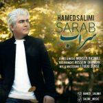 اهنگ جدید حامد سلیمی بنام سراب