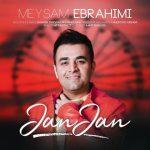 جان جان از میثم ابراهیمی