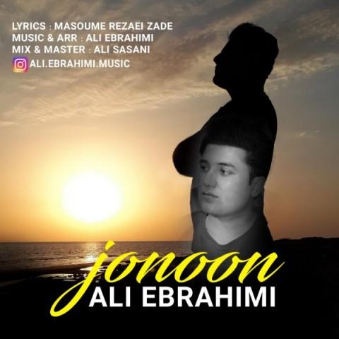 دانلود آهنگ جنون علی ابراهیمی