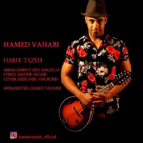 دانلود آهنگ حرف تازه حامد وهابی