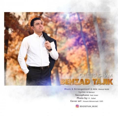 دانلود آهنگ چیه عشقم بهزاد تاجیک