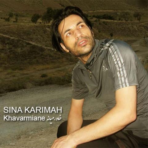 دانلود آهنگ خاورمیانه سینا کریماه