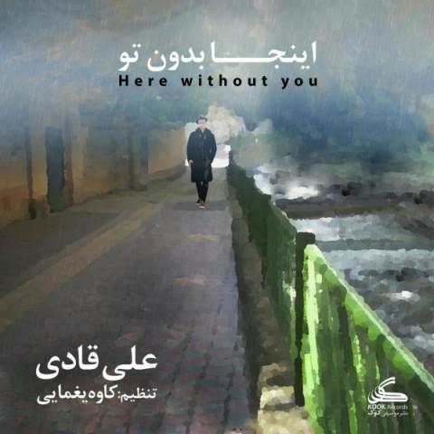 دانلود آهنگ اینجا بدون تو علی قادی