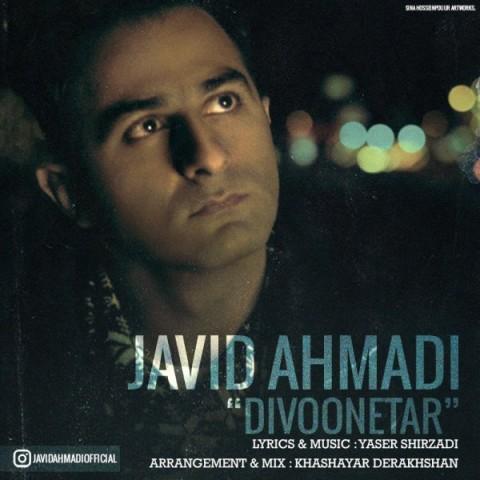 دانلود آهنگ دیوونه تر جاوید احمدی