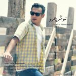 دانلود آهنگ نوش دارو احسان رمضان پور
