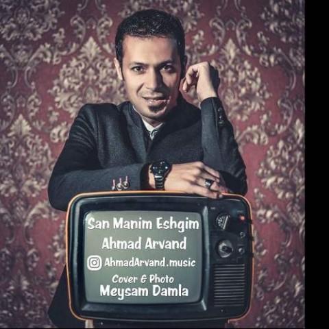 دانلود آهنگ سن منیم عشقیم احمد اروند