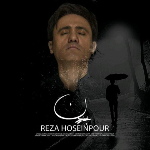 دانلود آهنگ بارون رضا حسین پور