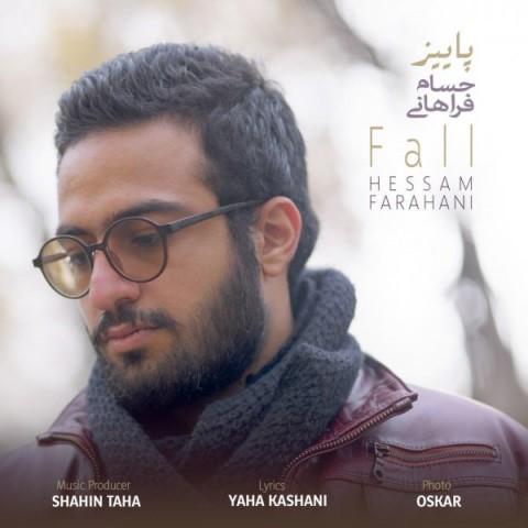 دانلود آهنگ پاییز حسام فراهانی