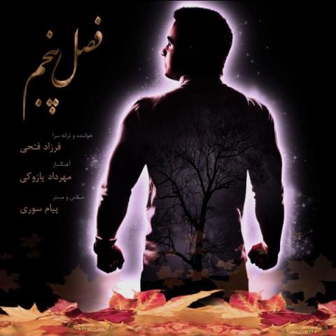 دانلود آهنگ فصل پنجم فرزاد فتحی