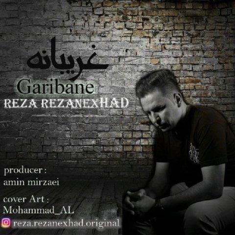 دانلود آهنگ غریبانه رضا رضانژاد