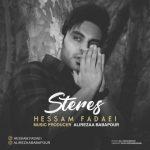 آهنگ جدید حسام فدایی استرس