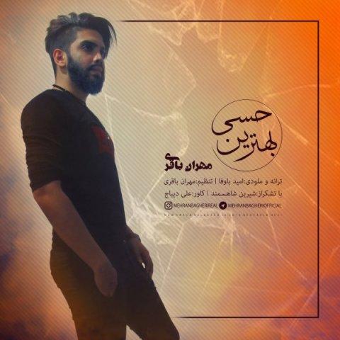 دانلود آهنگ بهترین حسی مهران باقری