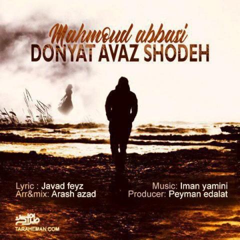 دانلود آهنگ دنیات عوض شده محمود عباسی
