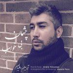 آهنگ جدید آرمین وطنیان چشمان بی خواب