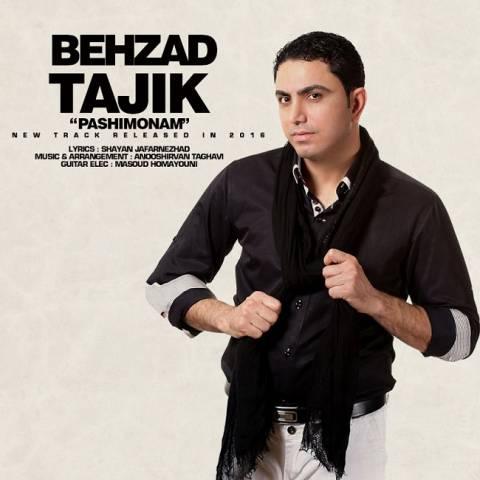 دانلود آهنگ پشیمونم بهزاد تاجیک