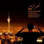 دانلود آهنگ طهران بابک جهانبخش