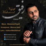 دانلود اهنگ جدید محمود نجفی رفیق