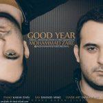 دانلود آهنگ جدید محمد زارع سال خوب