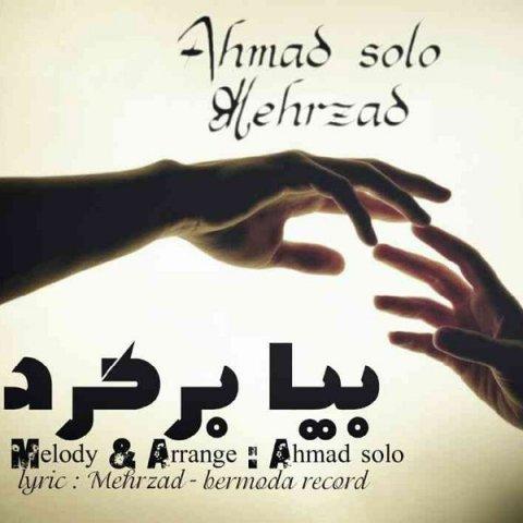 دانلود آهنگ بیا برگرد مهرزاد و احمد سلو