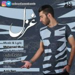 آهنگ غزل محمد موسوی