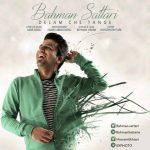 آهنگ دلم چه تنگه بهمن ستاری