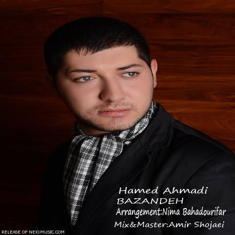دانلود آهنگ بازنده حامد احمدی