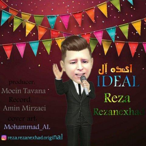 دانلود آهنگ ایده آل رضا رضانژاد