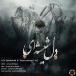 آهنگ جدید عطا شهریار و محمد ام زد دل شیشه ای