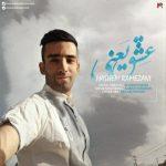 دانلود اهنگ عشق یعنی هاشم رمضانی