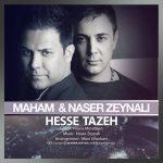 اهنگ جدید ناصر زینلی بنام حس تازه