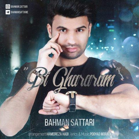 دانلود آهنگ بیقرارم بهمن ستاری