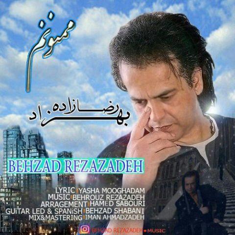 دانلود آهنگ ممنونم بهزاد رضازاده