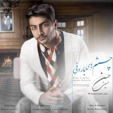 دانلود آهنگ چشم های بارونی حسن حسینی