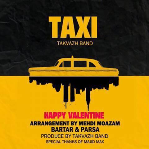 دانلود آهنگ تاکسی تکواژ بند