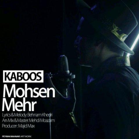 دانلود آهنگ کابوس محسن مهر