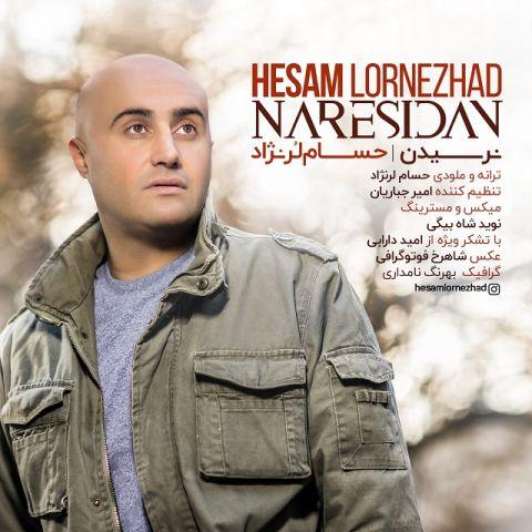 دانلود آهنگ نرسیدن حسام لرنژاد
