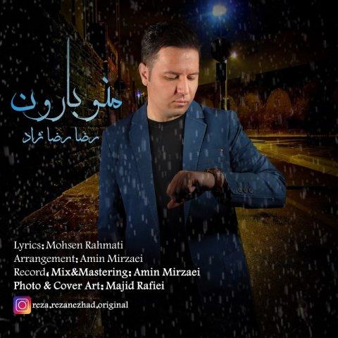 دانلود آهنگ منو بارون رضا رضانژاد