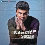 اهنگ جدید بهمن ستاری بنام هوست