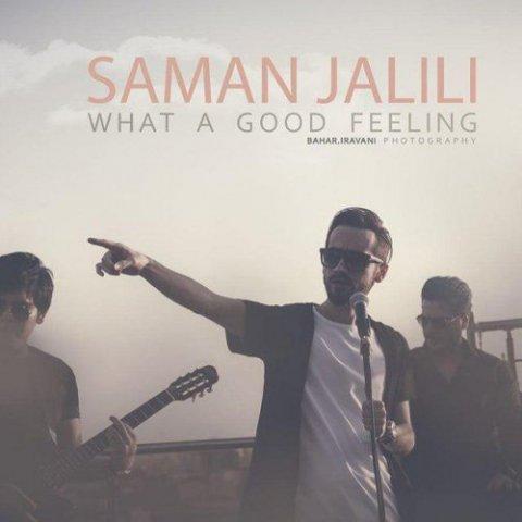 دانلود آهنگ چه حال خوبیه دمو   سامان جلیلی
