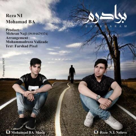 دانلود آهنگ برادرم رضا NI و محمد BA