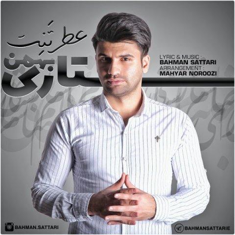 دانلود آهنگ عطر تنت بهمن ستاری